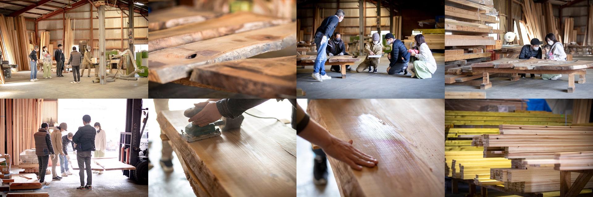 建築家やデザイナーと一緒に、木材を選んでいただくことも可能です。特にこだわりのカウンターやテーブル材については、事前に色の確認もしていただけます。